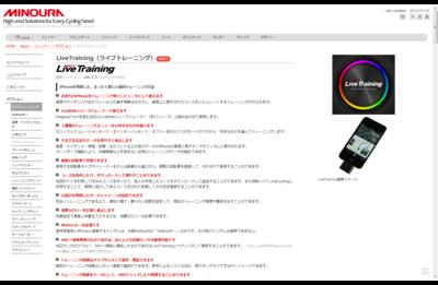 Minoura_japan_012513
