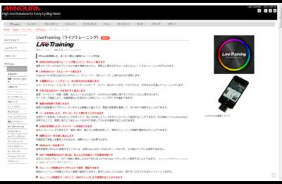 Minoura_japan_010124