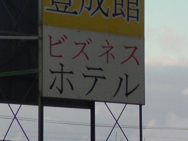 発音的には正解!・・・なのか?(ヾノ・∀・`)